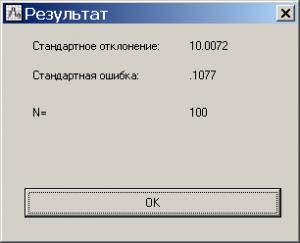 statisticslab1img11