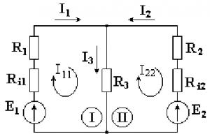 двухконтурная схема