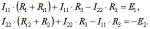 Уравнения для контуров