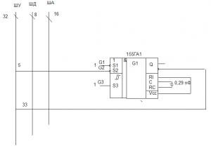 Схема формирования сигнала READY 155ГА1