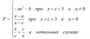 система уравнений