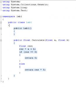 Покрытие кода