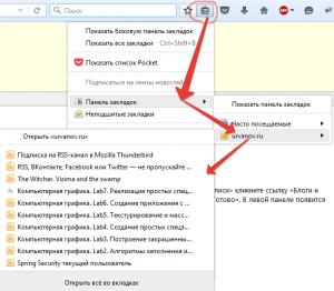 Чтение RSS-ленты в Mozilla Firefox