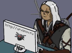 Ведьмак-программист за компьютером