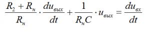Дифференциальное уравнение системы