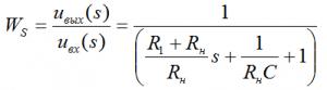 полученное уравнение