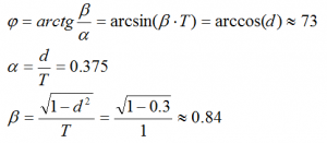 уравнения