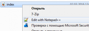 Edit with notepad++