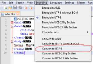 notepad++ Convert to UTF-8