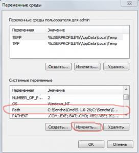 Windows Переменная PATH