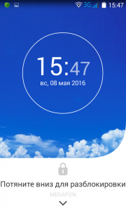 Philips S309 lock screen 1