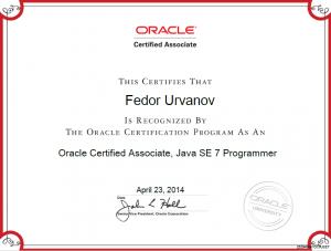 сертификат Java certification certificate 1Z0-803 Java SE 7 Programmer I