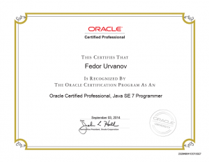 сертификация Java certificate Java SE 7 Programmer II