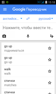 Google Переводчик Android