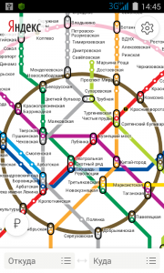 Яндекс.Метро Android