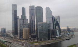 Москва-Сити днём