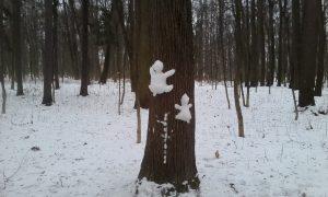 Пикачу на дереве в Царицыно