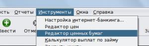 gnucash rouble