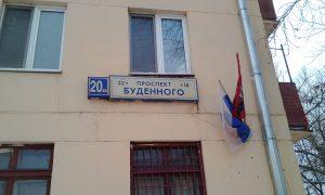 адрес магазина одежды