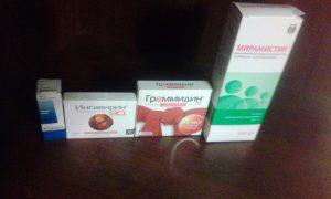 Лекарства Ксилен, Ингавирин, Граммидин, Мирамистин