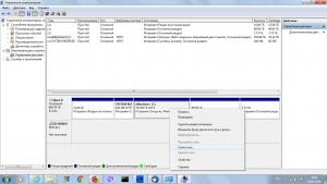 Управление компьютером \ управление дисками