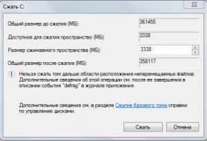 disk shrink