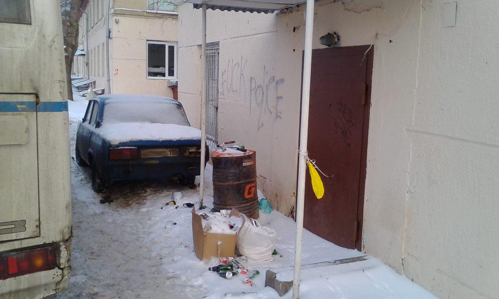 Москва. Fuck the police.