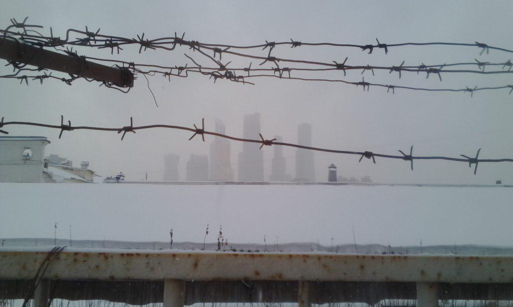 Москва-Сити. Колючая проволока.
