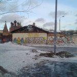 Графити. Москва.