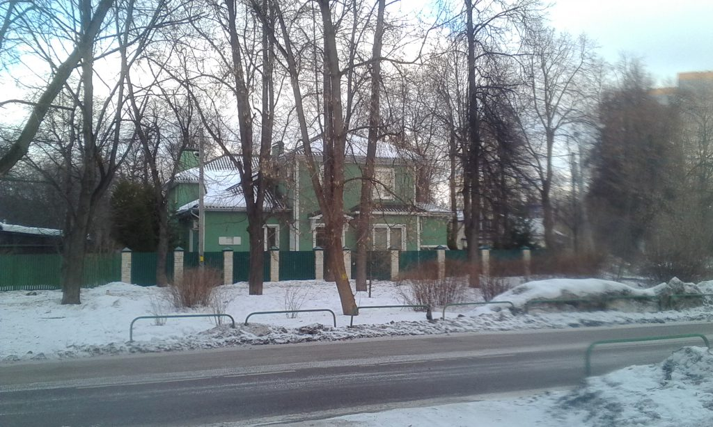 Москва. Посёлок Сокол.