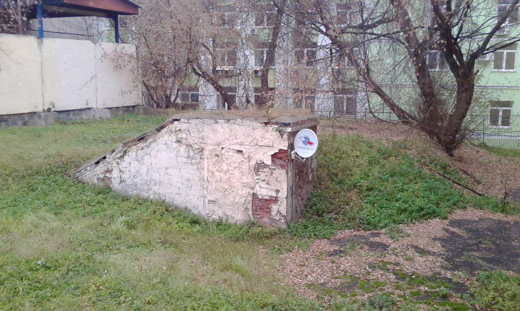 Москва. Триколор ТВ.