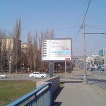 Москва. Реклама.