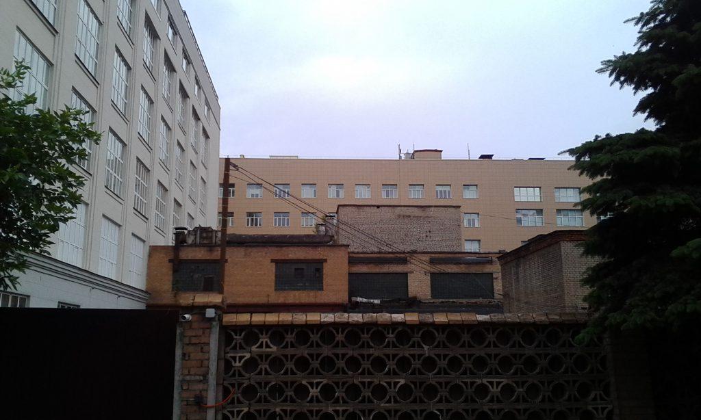 Дом. Москва