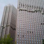 Высотное здание
