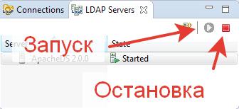 Apache DS start stop