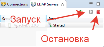 Apache DS start stop