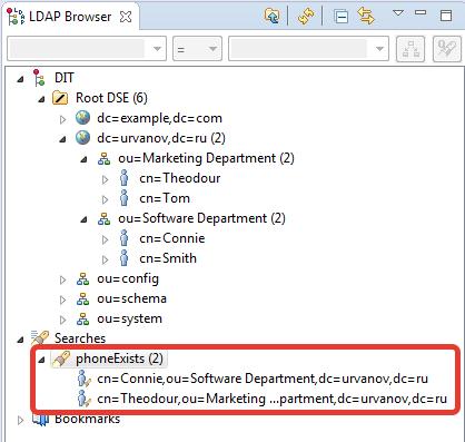 LDAP Browser phoneExists